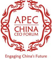 APECCCF-logo-big