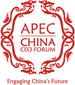 APEC China CEO Forum